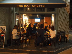 meat and bar Ghetto(ゲットゥー) 岡崎駅前