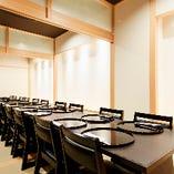 【テーブル個室/~60名様】宴会、接待、慶事…等、多彩なシーンでご利用ください
