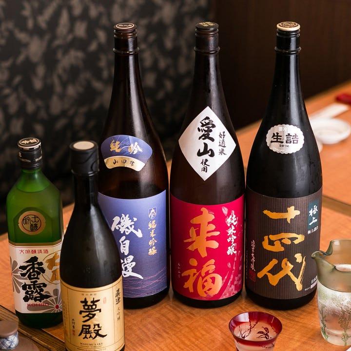 流行を追うだけではなく当店の料理に合う本当に旨い日本酒を厳選