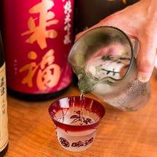 鮨・肴に合う厳選日本酒70種以上