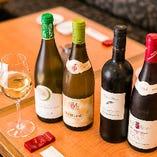 ワイン15種(スパークリングワインを含む)をセレクト