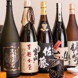 焼酎は芋を中心に約50種。九州でも入手困難な稀少な人気銘柄も