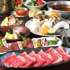 名物もつ鍋をはじめとした九州の逸品