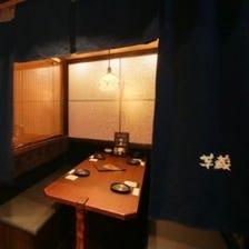 プライベートが保たれた広々完全個室
