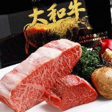 【大和牛】鎌倉時代から知られる銘牛