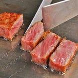 希少な『大和牛』を30㎜の鉄板でじっくりと焼き上げます