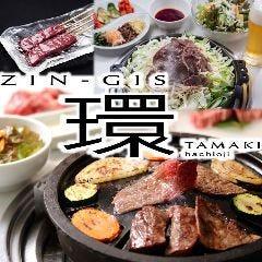 焼肉 ZIN‐GIS 環 八王子店