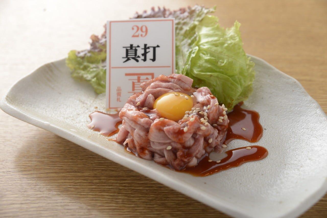 厳選 たんユッケ 980円
