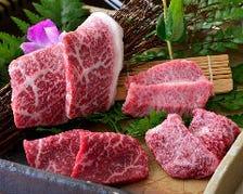 厳選和牛4種食べ比べ 「真打セット」