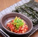 韓国海苔とチャンジャ