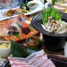 季節の食材を使用したフルコース