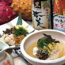 鹿児島&奄美の郷土料理