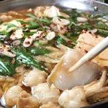 黒毛和牛醤油モツ鍋はもつの食感とダシのきいたスープが◎