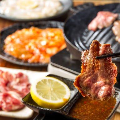 産地直送北海道 札幌駅高架下ビール園  個室焼肉 こだわりの画像