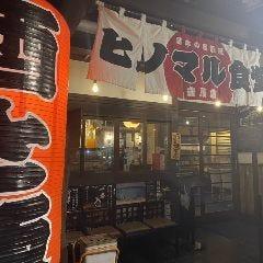 ヒノマル食堂 豊川店