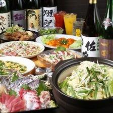 新鮮で旬な食材を使用した宴会コース