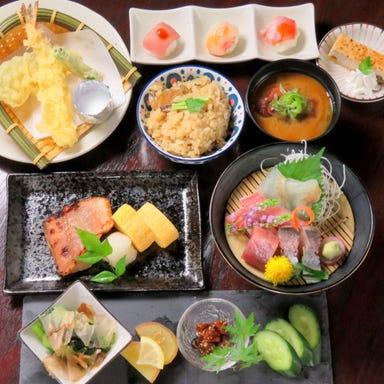 海鮮居酒屋 はなの舞 三島南口店 コースの画像