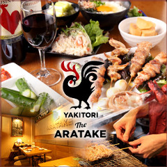 The ARATAKE
