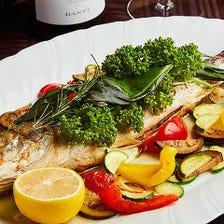 本日の魚を4種の調理法で(アクアパッツァ・香草グリル・パン粉焼き・アクアディマーレ)