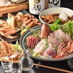 奥能登の直送鮮魚と日本酒 奥能登や 橋本店