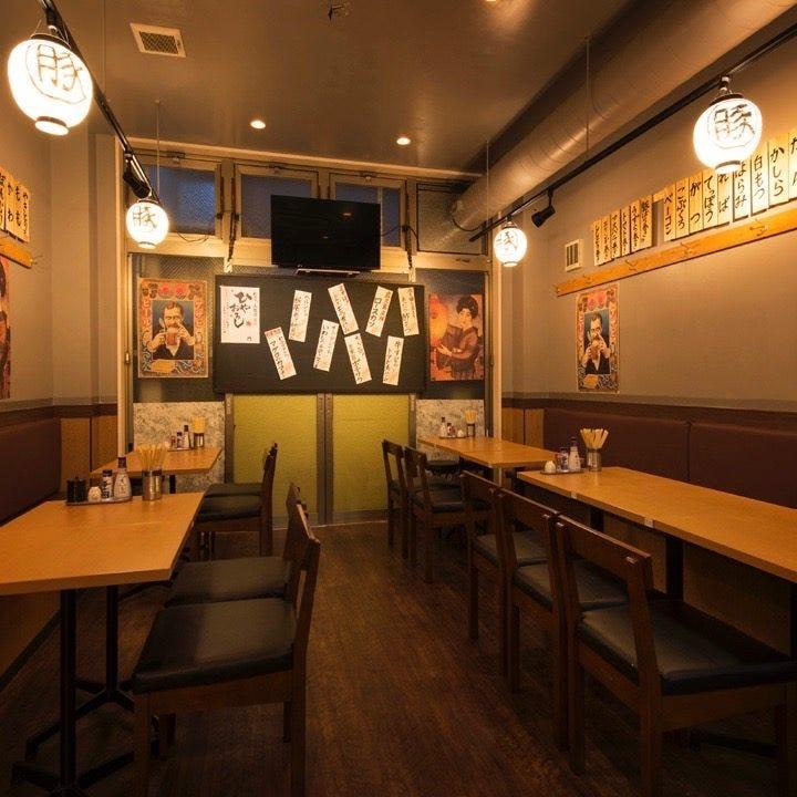 昭和の風情漂う、大衆酒場
