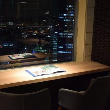 Hokkaido Gourmet Dining 北海道 横浜スカイビル店 店内の画像