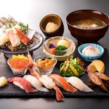 Hokkaido Gourmet Dining 北海道 横浜スカイビル店 メニューの画像