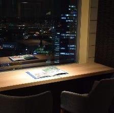 一番人気の夜景の見えるカウンター席