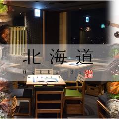 Hokkaido Gourmet Dining