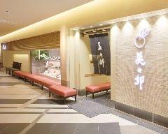 美々卯 あべのハルカスダイニング店