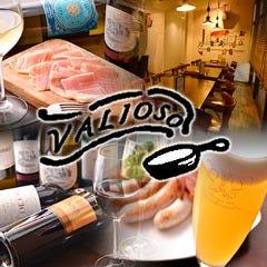 樽生ビールの店 VALIOSO(ヴァリオーソ) 綱島