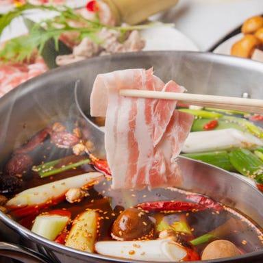 中華旬彩料理 東方紅 調布パルコ店  コースの画像