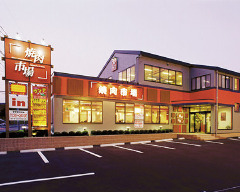 焼肉市場 本城店