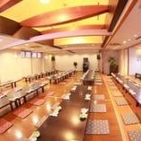 宴会場「うたげ」お座敷席完全個室(70~150名様)