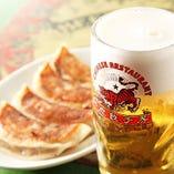ビールと餃子の絶妙なコラボレーションをお楽しみ下さい!