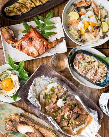 板前DINING 斬  コースの画像