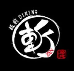 板前DINING 斬