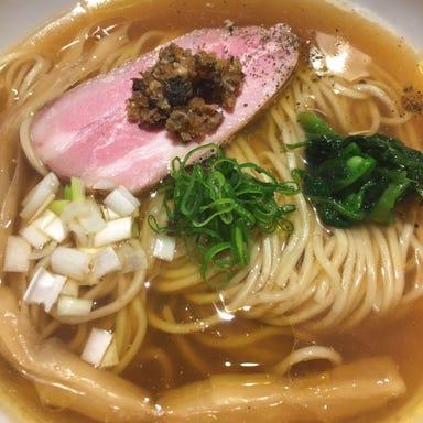 西洋料理・麺 ヌイユ  こだわりの画像