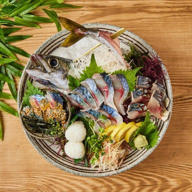 博多海鮮 和たつ美  メニューの画像