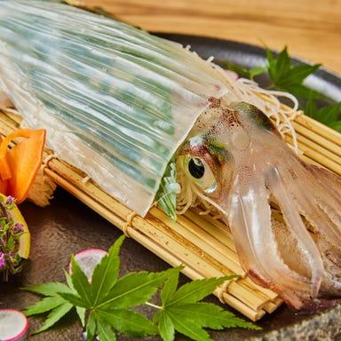 博多海鮮 和たつ美  こだわりの画像