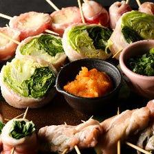 【名物料理】一度は食べて頂きたい『博多野菜巻き串』