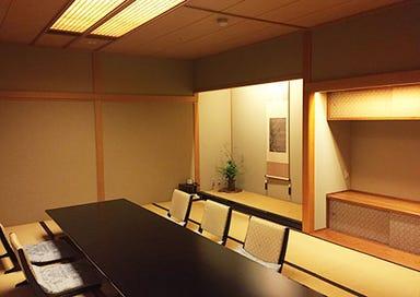 今治国際ホテル 日本料理 伊予路  店内の画像