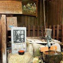 今も残る登録文化財【旧奥村邸】