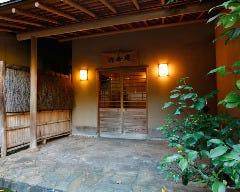 離れ「浮岳庵」玄関