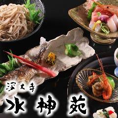 Jindaiji Suijinen