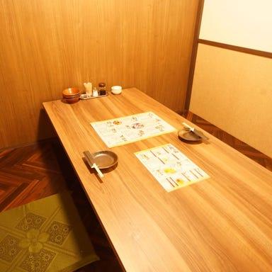 神戸個室居酒屋 福わうち JR神戸駅前店 店内の画像