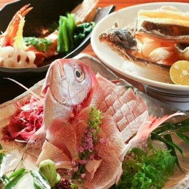 魚・串やき 成城みや川 成城学園北口店 こだわりの画像