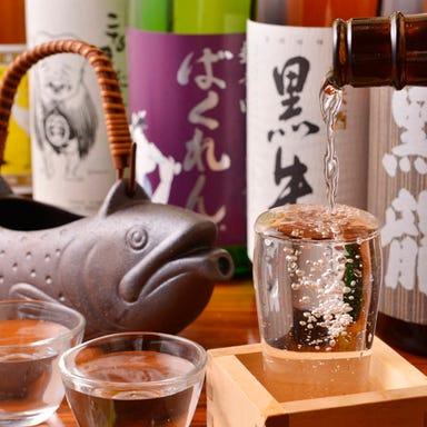 魚・串やき 成城みや川 成城学園北口店 メニューの画像