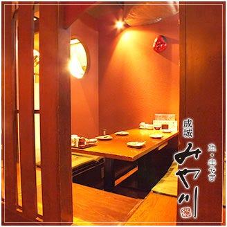 魚・串やき 成城みや川 成城学園北口店 店内の画像