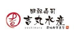 Yoshimaru Suisan Akuashiteiodaibaten